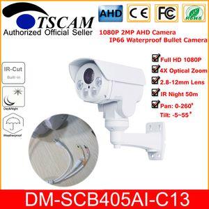 TSCAM جديد HD 1080P 2.0MP الدوائر التلفزيونية المغلقة AHD كاميرا DM-SCB405AI-C13 صفيف الصمام 2.8-12mm زووم بصري عدسة رصاصة كاميرا الأشعة تحت الحمراء الأمن كام