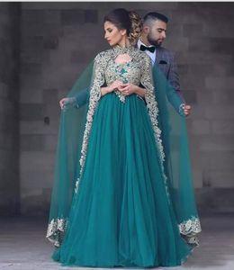 Vert Robe De Soirée Musulman 2017 Or Dentelle Applique Arabe Formelle Robe 2 Pièce Robe De Bal Robe De Soirée Avec Long Wrap Turc Dubaï Caftan