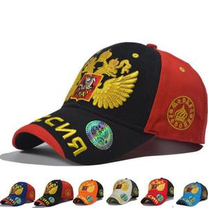 Russland Nationalemblem Golden Double-Headed Eagle Cap Einstellbare Baumwolle Hut Hysteresenhysterese Gorras Hip Hop Männer Frauen Baseball Cap Sun Cap