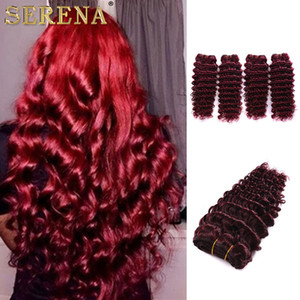 Burgundy Brazilian Hair Weave 4 Bundles Grade 9A #99j Red Wine Deep Curly Wave Human Hair Extensions 4Pcs Lot No Tangle and No Shedding
