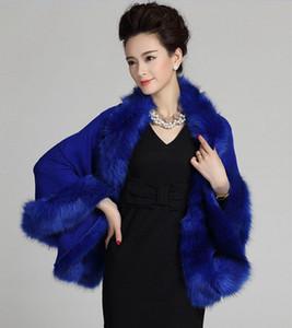 폭스 모피 칼라 Maokan Acura 럭셔리 모조 숄더 모방 모피 코트 스웨터 숄더 니트 Pashmina Poncho Cape