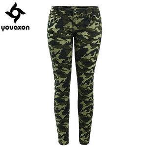 Women Plus Size Chic Camo Army Green Skinny Jeans Camouflage Cropped Pencil Pants S-XXXXXL