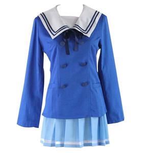 Malidaike 애니메이션 할로윈 경계 쿠리 야마 미라이 코스프레 의상 학교 유니폼 천을 넘어