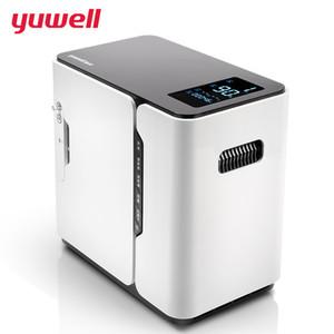 yuwell YU300 concentrateur d'oxygène portable générateur d'oxygène machine à oxygène médical soins à domicile équipement médical CE FDA CCC