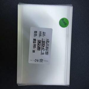 50 PCS Novo RoHS 250um OCA Adesivo Filme para iphone 4 4S 5 5S 5C 6 6 Plus 6 S 6 S Plus Optical Limpar Adesivo Cola Adesivo OCA Filme Frete Grátis