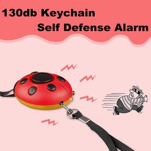 130db المفاتيح الدفاع عن النفس إنذار SOS الاستشعار المضادة للهجوم أنظمة الأمن اللاسلكية السلامة الشخصية إنذار تحذير