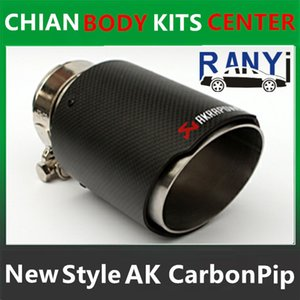 One PCS 63mm Inlet 101mm Outlet Akrapovic Carbon Fiber Exhaust Tip Muffler Stainless Steel Car Exhaust pipe
