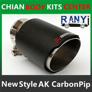 واحد قطعة 63 ملليمتر مدخل 101 ملليمتر المخرج akrapovic ألياف الكربون العادم تلميح / الخمار الفولاذ المقاوم للصدأ سيارة العادم الأنابيب