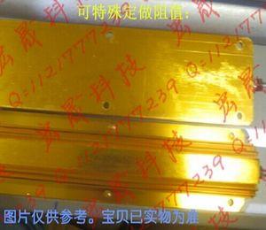 Wholesale- RX24-500W 1R 1RJ 1OHM 500W Watt Power Metal Shell Case Wirewound Resistor 1R 500W 5%