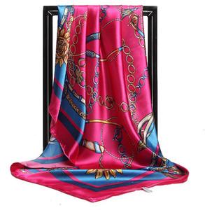 Mujeres leopardo seda-satén cabeza cuadrada Hijab bufanda 2017 nueva moda de impresión Beach Shawl abrigos bufandas 90cm * 90cm envío gratis 106