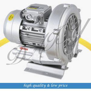 HG-250 Vortex Pump High Pressure Blower Aerator Ponds Pool Whirlpool Pump Vacuum Cleaner Punch Oxygen Pump