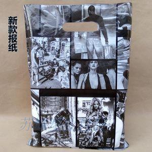 100pcs jornal preto saco de presente de jóias de plástico 25 * 35cm sacos de plástico de filme