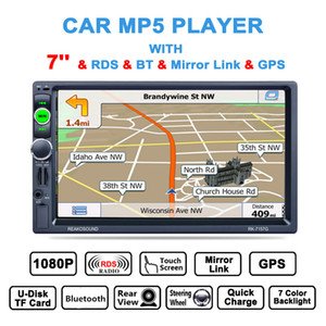 7 pouces 2 din bluetooth auto voiture stéréo voiture lecteur MP5 stéréo support de navigation GPS lien miroir / Aux / Vue arrière caméra CMO_223