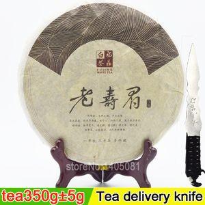 350 organic white tea eyebrows show the United States cake Fuding compressed tea white tea cake + mystery gift
