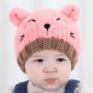 Child hat baby wool hat autumn and winter new Cubs 3D modeling double ball child plush cap