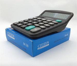 Calculatrice de bureau à 12 chiffres Calculatrice à outil commerciale Calculatrice électronique à moteur de 2 en 1 pour école de bureau - Emballage pour boîte de vente au détail
