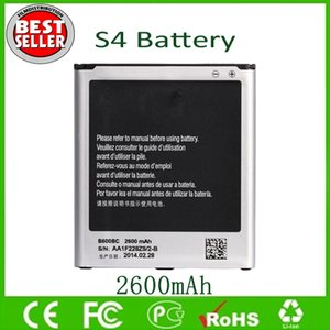 S4 Battery B600BC B600BE For Sam S4 IV I9500 9500 I9505 Replacement Batteries 2600mAh Factory Direct Free Shipping