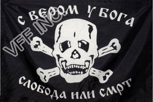 Русский императорский с верой в Бога, свобода или смерть Flag 3ft х 5ft Полиэстер Баннер Летучий 150 * 90см Пользовательский флаг открытый RI38