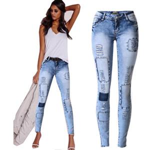 Wholesale- 2017 Womens Jeans Stretch Denim Pants Slim Multi-hole Patch Tide Jean Trousers Skinny Low Waist Blue Pencil Jean Pants