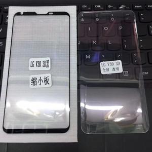 زجاج مقسى ثلاثي الأبعاد لـ LG V30 V30 + لـ LG H930 غطاء منحني كامل شفاف كامل مع عبوة بيع بالتجزئة C