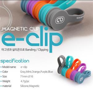 Magnetische Kabelklemmen, Desktop-Kabel-Management, Multipurpose Cord Organizer mit 5er Pack Kabelschnallen für Handy-Kabel, USB-Kabel