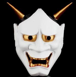prajna Teufel Anime Maske Dämon Monster Kostüm Halloween Partei Karneval Vollgesichtsmasken Masquerade Cosplay Requisiten weiß rot