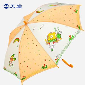 Otomatik şemsiye çocuk çocuk karikatür şemsiye yağmur şemsiye fabrikası doğrudan güzel çocuk