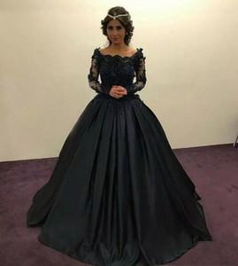 2021 네이비 블루 볼 가운 Quinceanera 드레스 어깨 긴 소매 Appliques 새틴 층 길이 댄스 파티 드레스 겸손한 달콤한 여섯 드레스