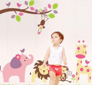 New Design Crianças do jardim de infância Wall Stickers Decalques Poster para quartos de crianças adesivo para decoração da parede removível com jardim de infância