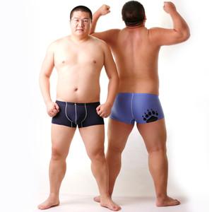 Garra de oso Paw Plus Size Boxers de red para hombres Sexy Mesh Shorts Gay Bear Ropa interior transpirable Azul marino / Azul / Rosa M L XL XXL