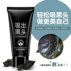 2019 New BIOAQUA Removedor De Cravo Facial Máscara de Limpeza Profunda Máscara Nariz Tratamentos de Sucção Máscara de Cabeça Preta 60g