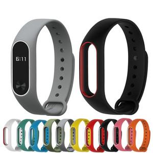 원래 Miband 2 샤오 미 미 밴드 2 팔찌 다채로운 실리콘 손목 스트랩 팔찌 이중 색상 교체 손목 시계