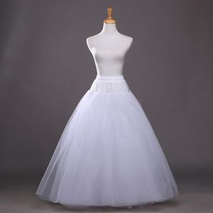 2018 고품질 A- 라인 긴 명주 페티코트 웨딩 드레스 Crinoline 페티코트 속치마 흰 치마 로커