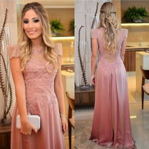 Розовые вечерние платья с короткими рукавами и кружевными аппликациями