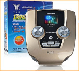 Electromagnetic Feild Effect Therapy Acupuncture Massage Physiotherapy Electrode Acupoint YC EOVIC Double channel single control traditional