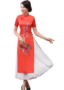 Shanghai Story Vietnam aodai Ropa tradicional china para mujer Vestido largo chino oriental Qipao Rojo cheongsam ao dai