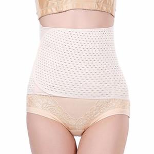 Vente en gros - Femmes Postpartum Taille Corset Abdomen Ceinture Dames Non-slip Puerperal Butt-levage Seamless Shape Wear Maternité Intime