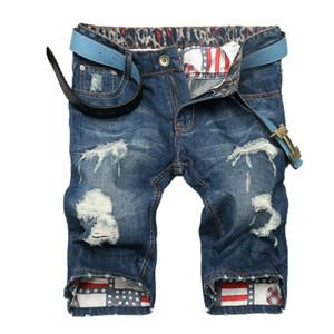Venda por atacado- VESONAL 2017 verão de alta qualidade Buraco rasgado Denim Jeans Shorts homens hetero Mens moda Casual calças curtas Pantalones V13146