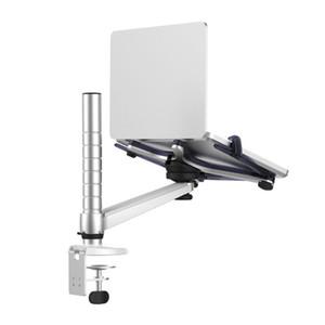 OA-1 Alüminyum Alaşım Yüksekliği Ayarlanabilir Masaüstü Sıkma Laptop Tutucu Standı Evrensel Dönen Ergonomik Lapdesk için 10-15 inç Dizüstü