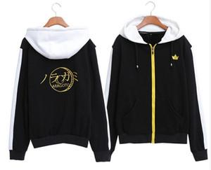 Японский аниме Noragami Yato Aragoto Толстовки Толстовки Cosplay Costume Cool Outwear Unisex Лучший подарок для юнгов