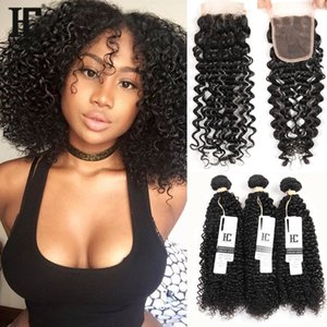 HC Hair Brazilian Kinky Curly 3 Bundles with Closure Free Middle 3 Part Double Weft Human Hair Extensions Dyeable Human Hair Weave