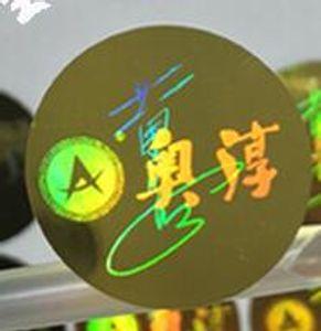Kundenspezifisches Logo Hologramm-Aufkleberdruck verfügbares Sicherheitshologramm-Etikett Einmalige Verwendung