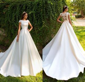 Elegante manga curta Uma linha cetim tribunal trem vestidos de noiva 2017 lindos apliques princesa noiva vestido vestido de noiva