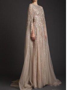 2015 vestidos de noche A-Line Crew Champagne transparente tul vestidos de novia apliques perlas Watteau vestido de noche Krikor Jabotian vestido de fiesta