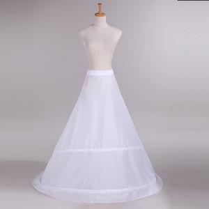 웨딩 드레스 채플 기차 PETTICOAT 미인 대회 크리올 린 예복 가운 UNDERSKIRT