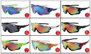Sommer Neueste Stil Nur Sonnenbrille Sport Radfahren Mode Farbe Spiegel Marke Sonnenbrille Männer Farbe sonnenbrille Abnehmbare Bein 9290