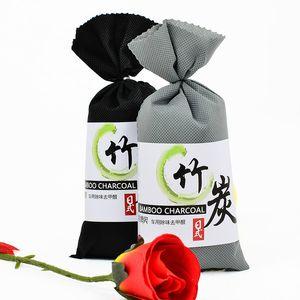 Carbone di bambù Sachet Deodorante per auto Filtro aria Anti-microbico Deodorante Sacchetto per assorbitore di odori 100G di carbone attivo di bambù in ogni sacco