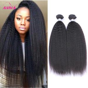 Brasilianische jungfrau Menschenhaar-Webart Bündel Kinky Gerade 8A Peruanisches malaysischer indisches mongolisches italienisches italienisches grob Yaki Straight Hair-Erweiterungen