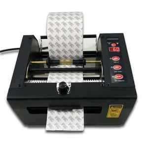 2017 новое прибытие автоматическая электрическая Лента диспенсер автоматическая машина наклейка для 20-150 ширина ленты эквивалент GSC-150