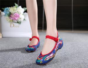 Mode Frauen Schuhe Alte Peking Mary Jane Flats Freizeitschuhe Chinesischen Stil Gestickten Stoff Schuhe Frau